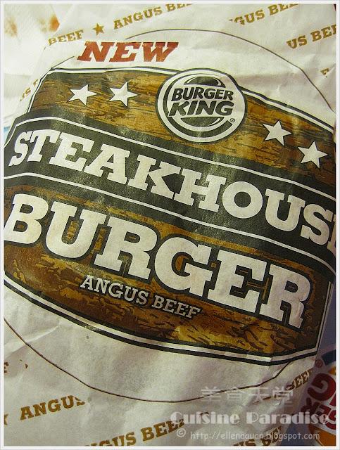 menu xl burger king