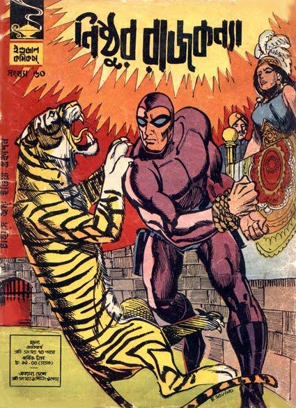 Indrajal Comics Pdf