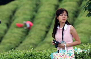 Summer scent korean drama youtube : Our national tree movie