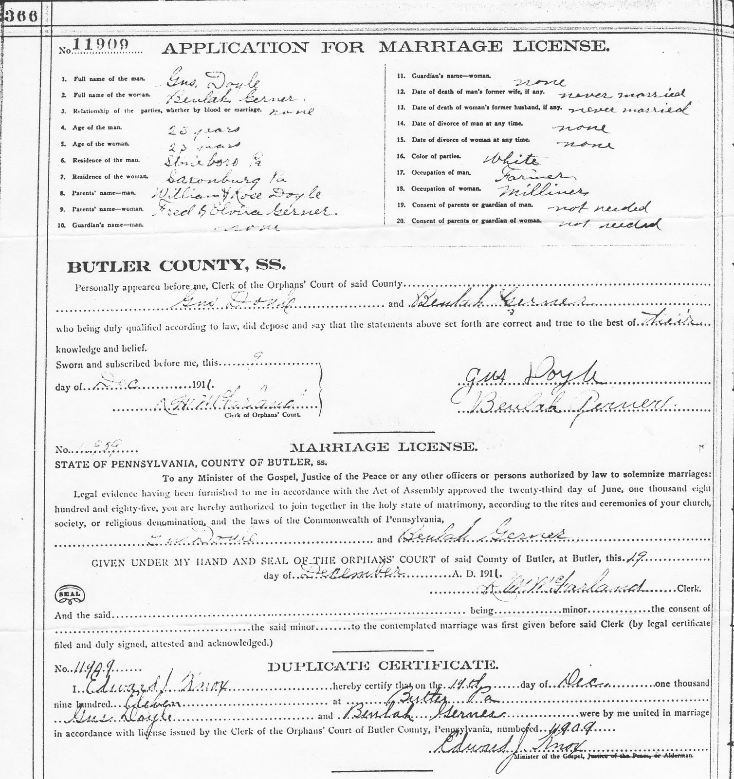 Copy Of Marriage License Request Form For A Confidential: My Ancestors And Me: Beulah Gerner & Gust Doyle