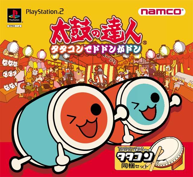 Taiko no Tatsujin PS2
