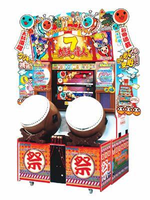 Taiko no Tatsujin 7