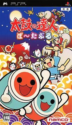 Taiko no Tatsujin PSP
