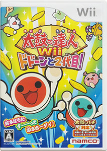 Taiko no Tatsujin Wii 2 Dodon to Nidaime boxart