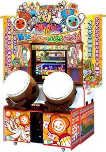 Taiko no Tatsujin 10 arcade
