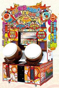 Taiko no Tatsujin 12 Asia