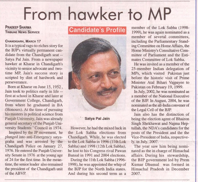 BJP candidate Satya Pal Jain profile