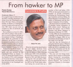 From hawker to MP