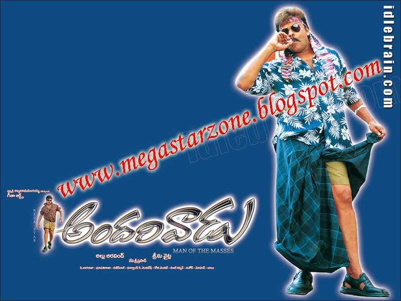 Govindudu andarivadele songs free download naa songs.