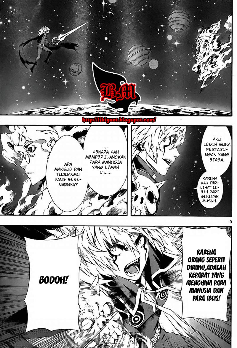 Komik defense devil 080 - angkasa 81 Indonesia defense devil 080 - angkasa Terbaru 6|Baca Manga Komik Indonesia|