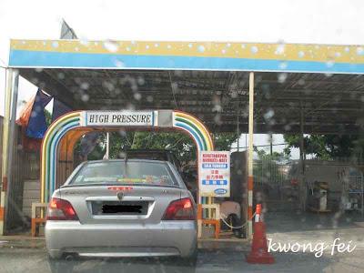 Auto Car Wash >> Cyclone Car Wash Cheras Bhp Station Kwong Fei S Blog