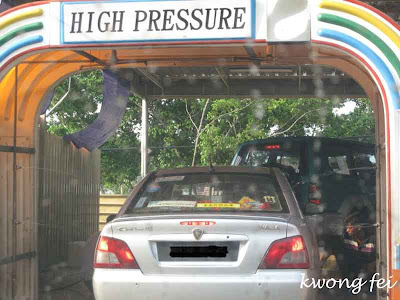 Cyclone Car Wash @ Cheras BHP Station | Kwong Fei's Blog