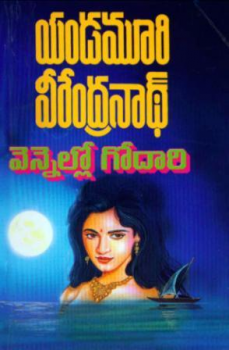 New Tamil Novels Pdf