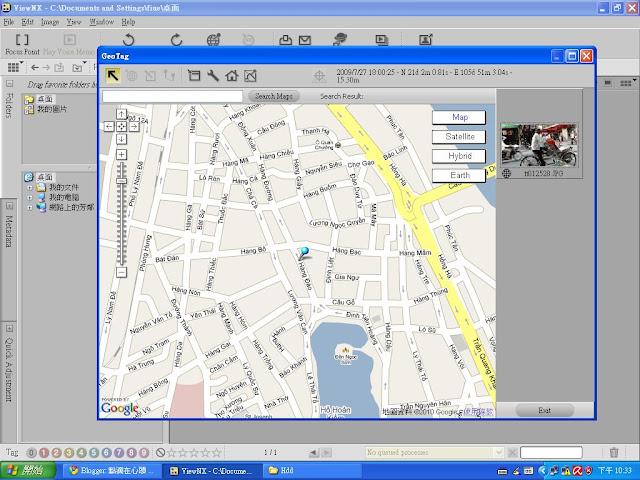 點滴在心頭: 使含有座標EXIF Geotag的數位相片 自動定位在Google Earth上 請用Nikon公司提供的免費定位軟體ViewNX