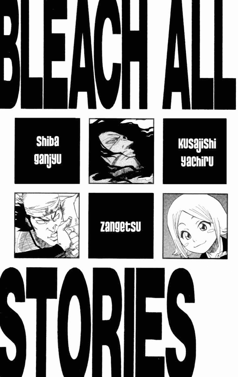Bleach chapter 108 trang 3
