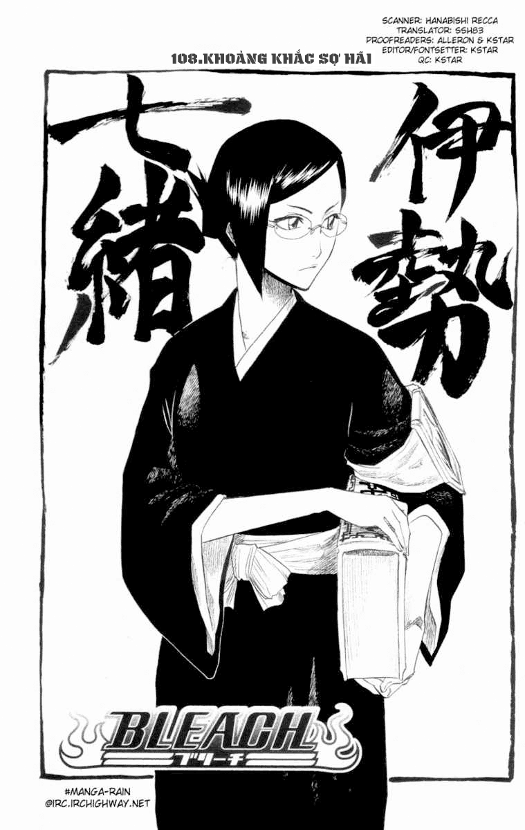 Bleach chapter 108 trang 13