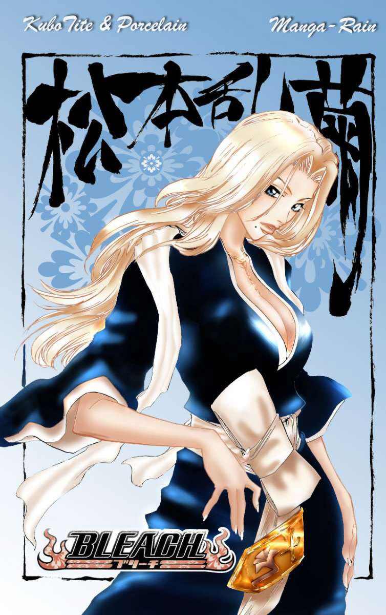 Bleach chapter 109 trang 1