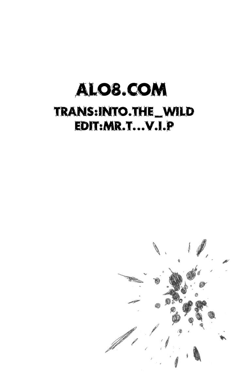 Bleach chapter 113 trang 19