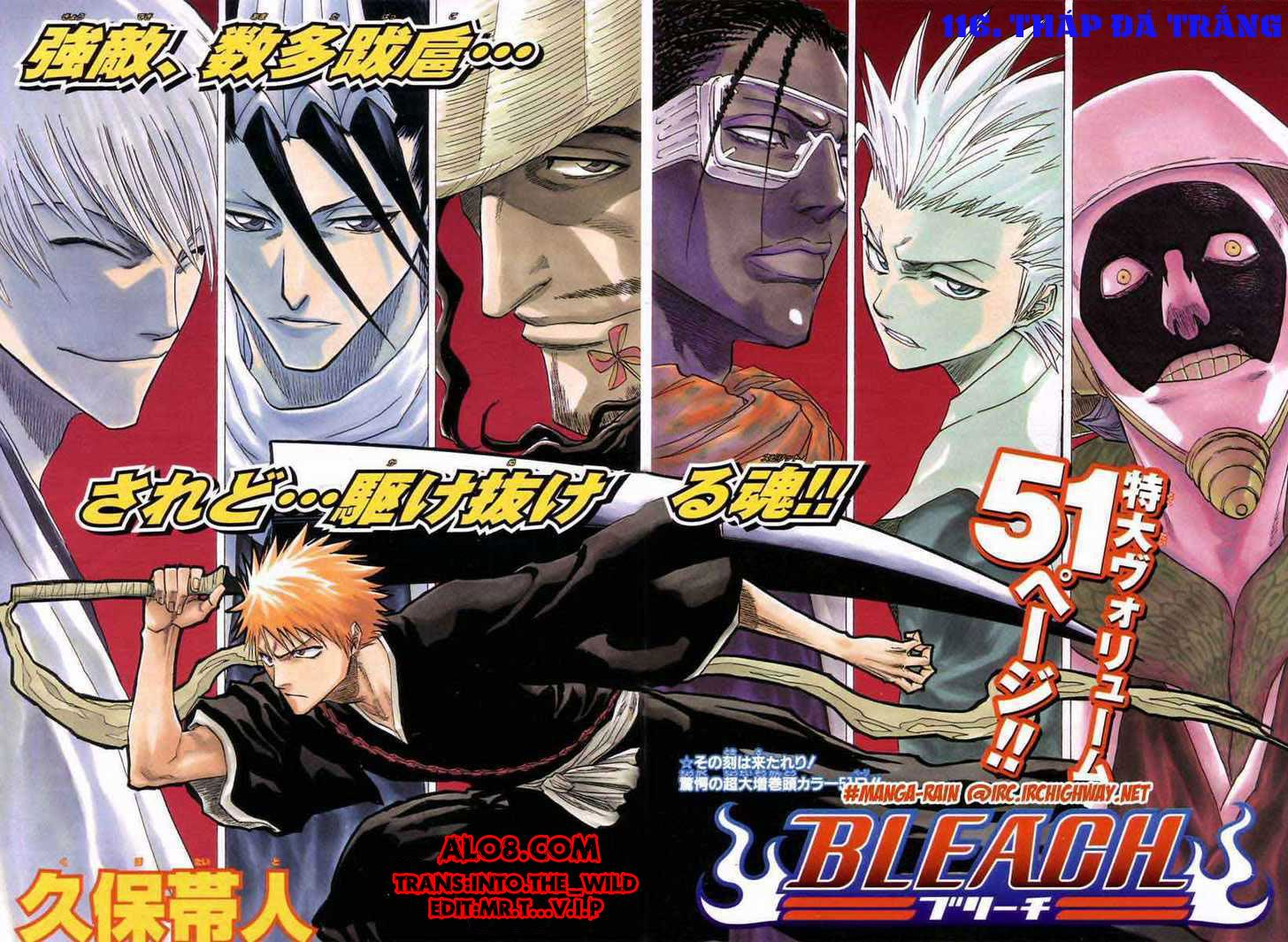 Bleach chapter 116 trang 2