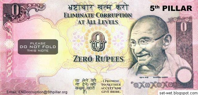 Funny Fifty Rupees Note For Facebook Profile Album Pics