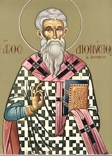 Αποτέλεσμα εικόνας για dionysius the areopagite
