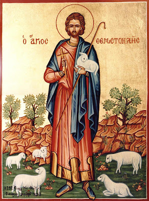 ST. THEMISTOCLES, the Martyr of Myra in Lycia