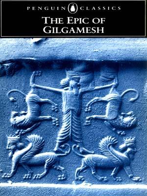 journeys and essays epic of gilgamesh epic of gilgamesh