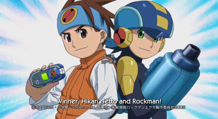 Megaman the program of dark and light gray
