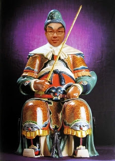 Salah satu dewa Tai sui
