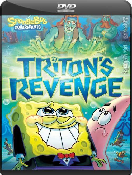 La Venganza De Triton DVDRip Español Latino Descargar 2012