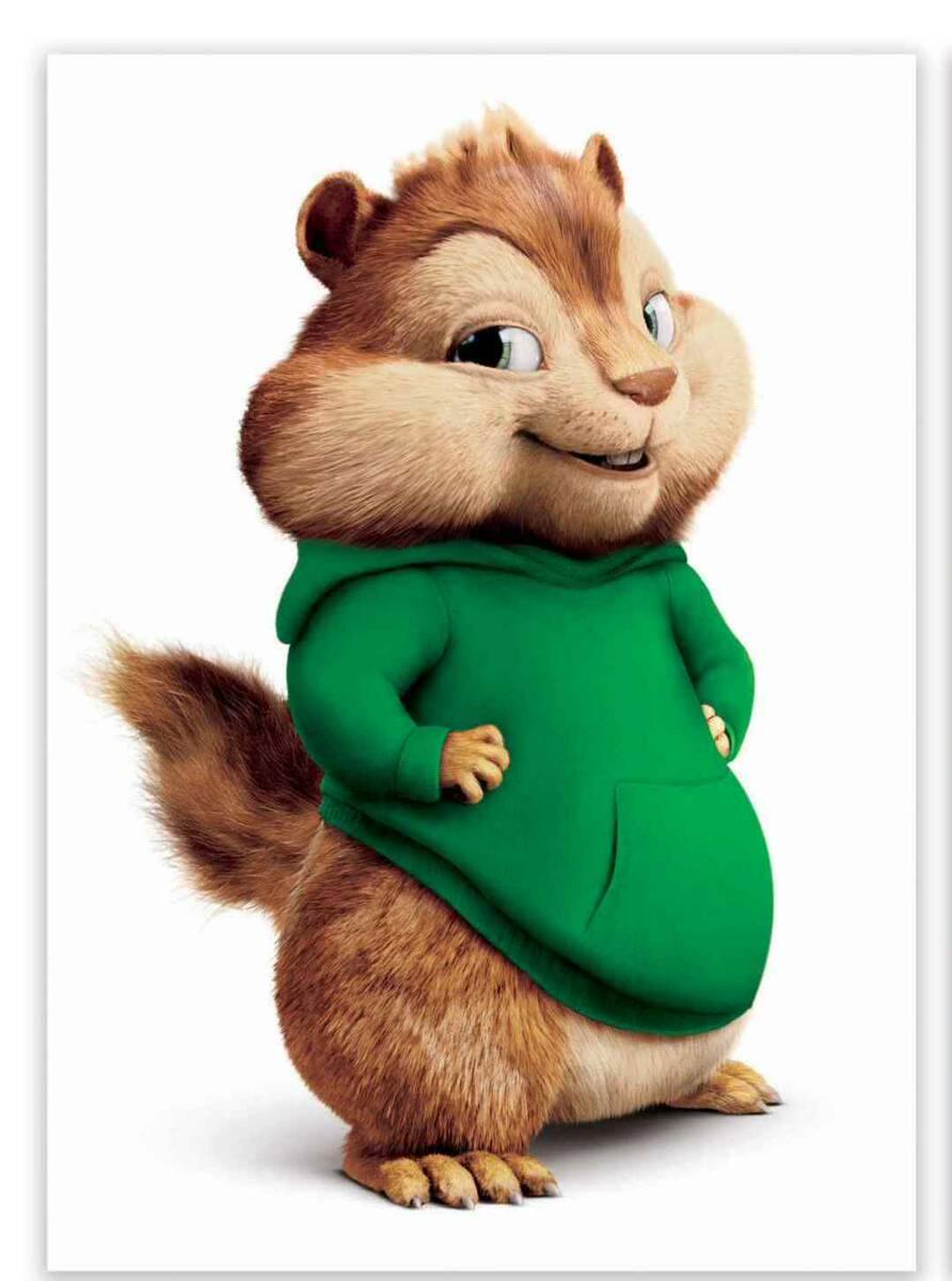 ನನ ನ ಮನದ ಳದ ಮ ತ ಗಳ Theodore My Cute Chubby Chipmunk Luv U Mmuuah