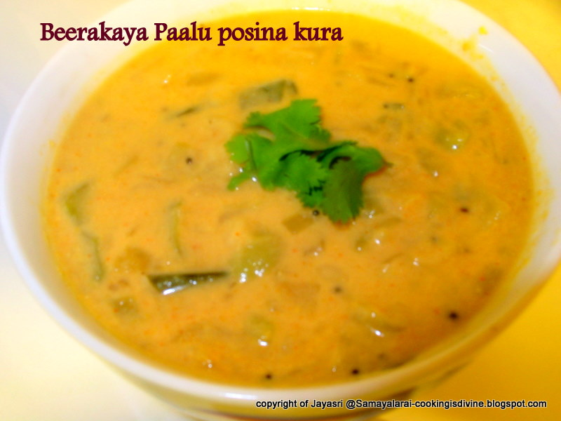 Beerakaya Pappu Sailu S Food