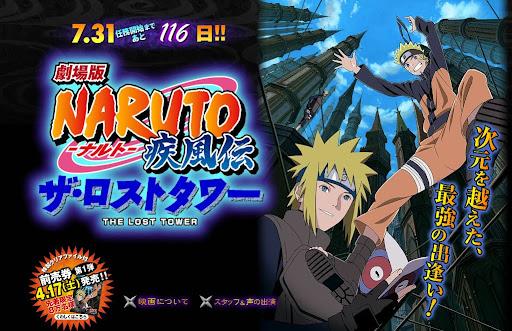 Mañana Se Estrena Porfin La Nueva Pelicula De Naruto Habra Que Esperar Hasta Que Se Subtitule En Español Pero Vale La Pena Esperar Lince Link
