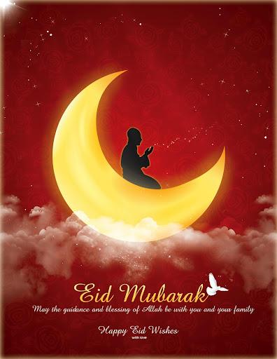 I Love Allah Wallpaper Cute One Pic Eid Poster