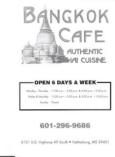 Hattiesburg Food Blog: Bangkok Cafe