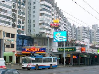 Randevú minszk Belaruszban