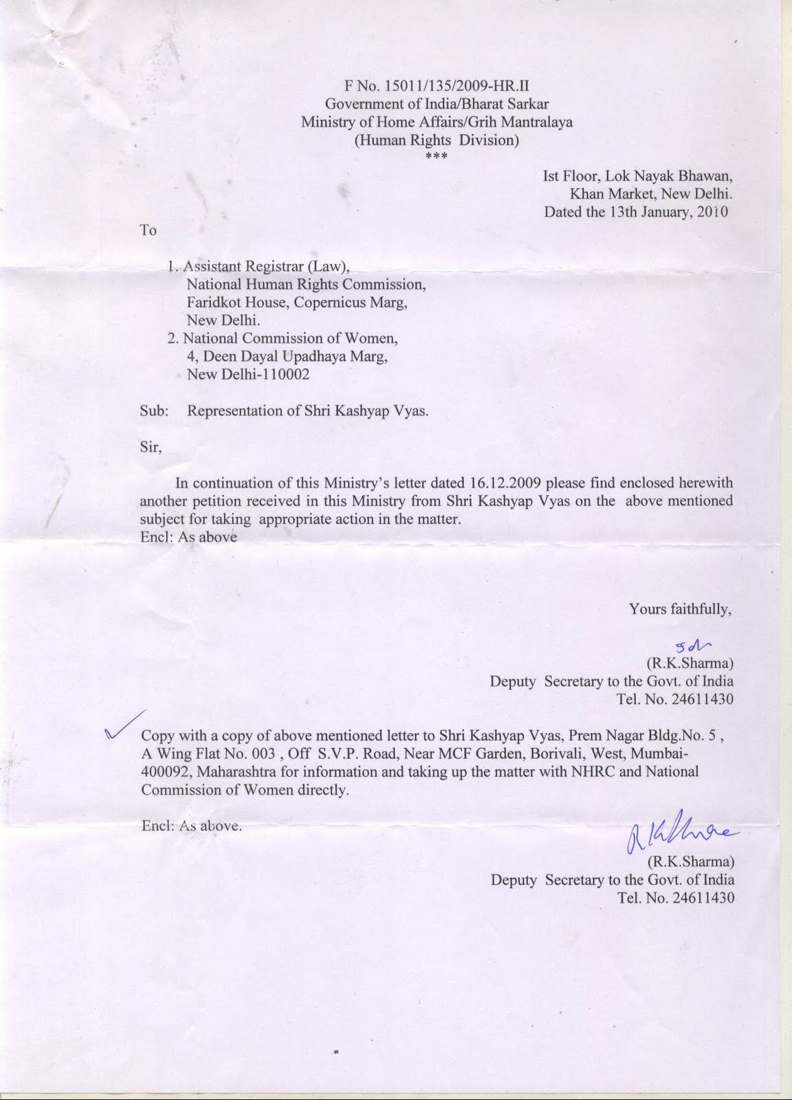 Letter+from+Home+Ministry+New+Delhi Office Reference Letter Template on nursing school, personal job, for nursing professional, legal character, sample business, for former employee, for coworker,