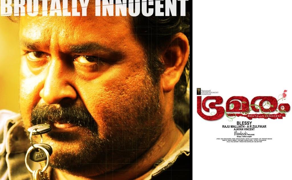 vincent malayalam movies