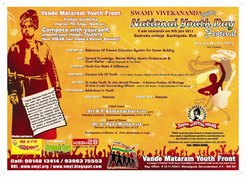Vande Maataram Youth Front (VMYF): National Youth Day ...