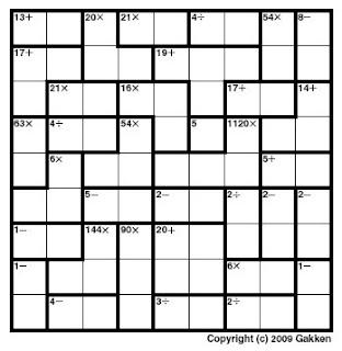 photograph relating to Sudoku 6x6 Printable titled Printable Sudoku Puzzles: KenKen Sudoku