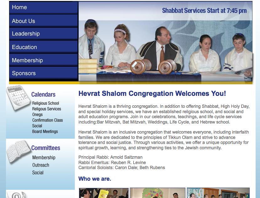 congregation olam tik join - 829×630