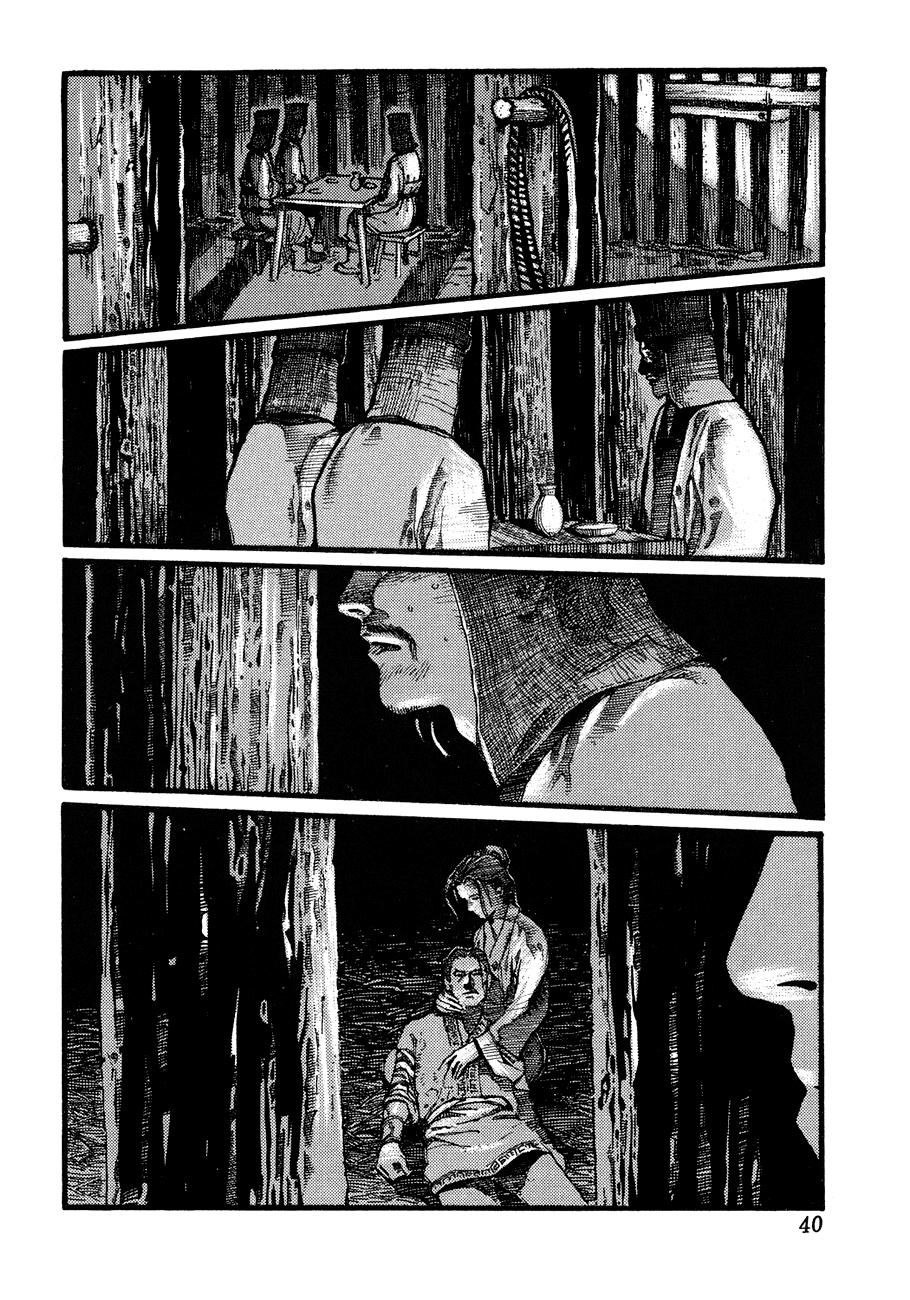 Bất Thị Nhân hồi 002: tiện thiếp 1 trang 3