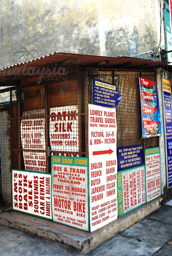 Penang Chulia Street