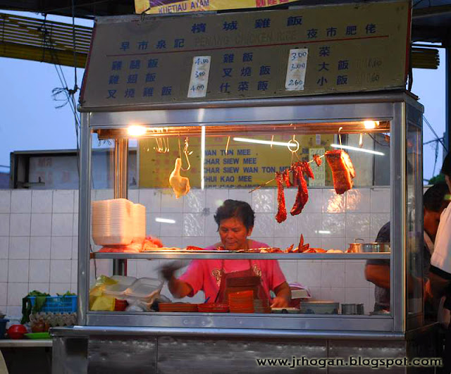Chicken Rice Stall Photo Ipoh