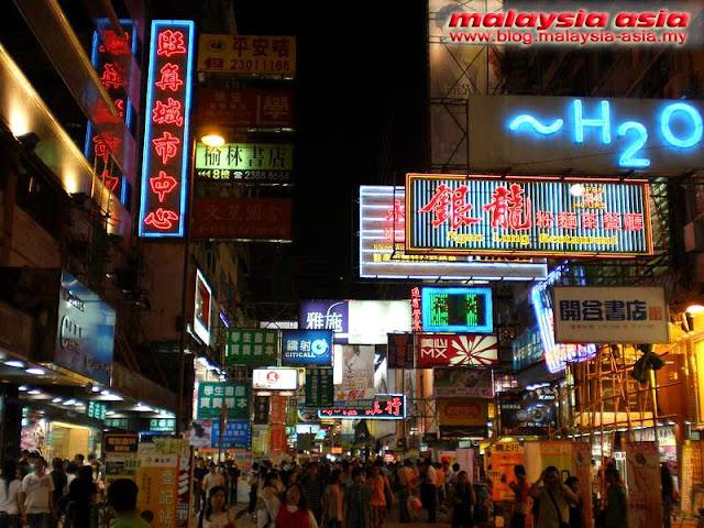 Mongkok Shoe Street