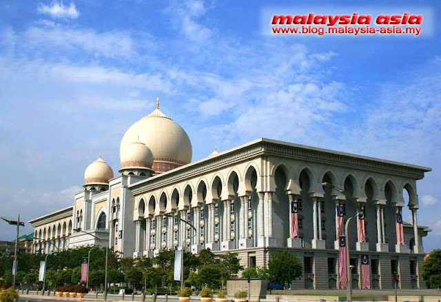 Photo of Palace of Justice Putrajaya