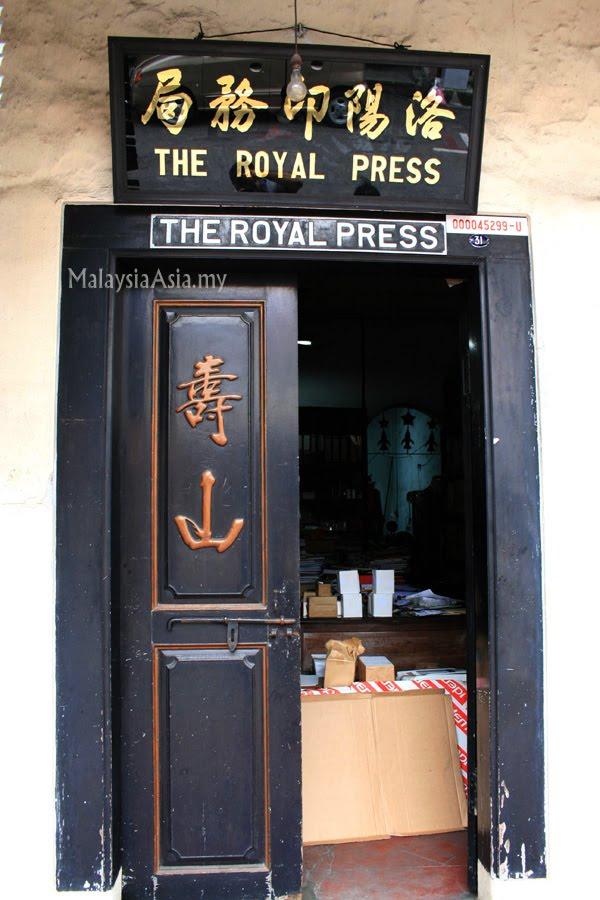 Jonker Street Royal Press