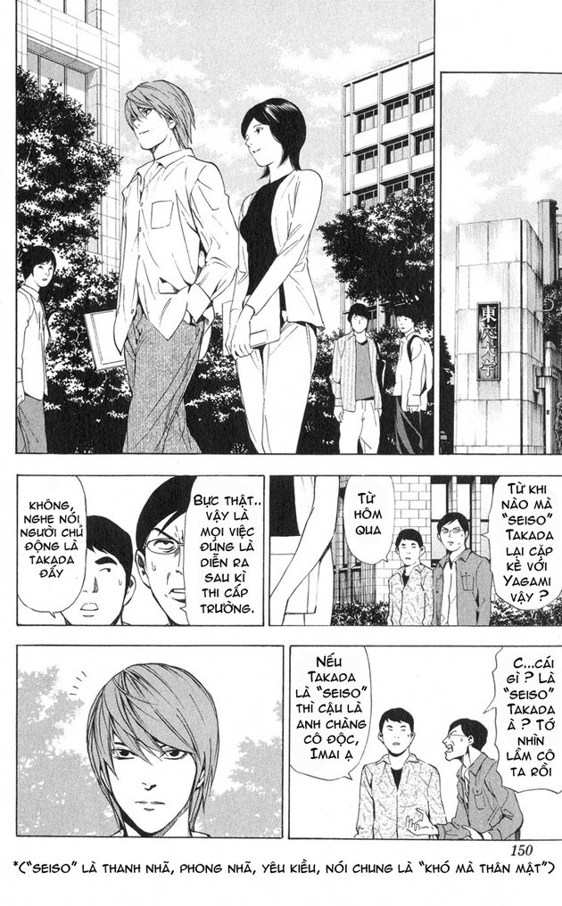 Death Note chapter 032 trang 11