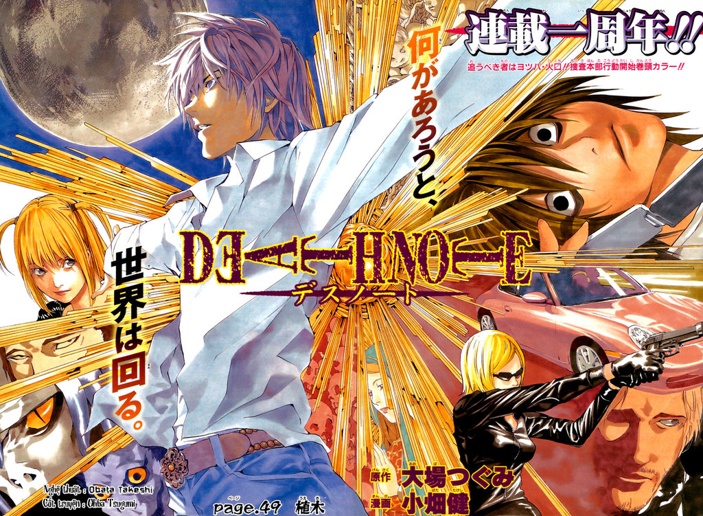 Death Note chapter 049 trang 3