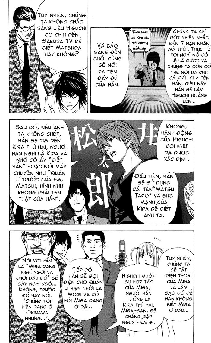 Death Note chapter 049 trang 19